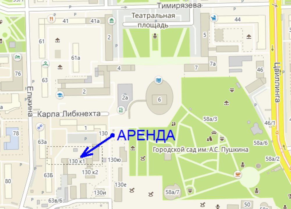 улица Кирова 130