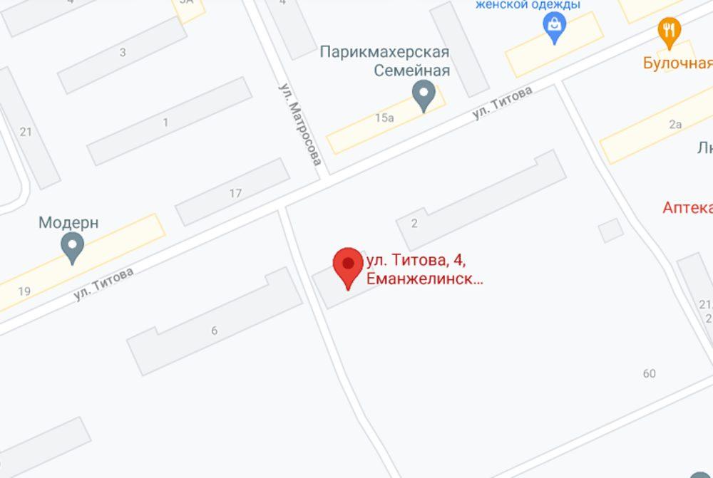 улица Титова 4